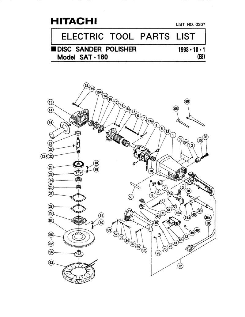 Hitachi 953266Z Slide Switch SAT180 Replacement Part