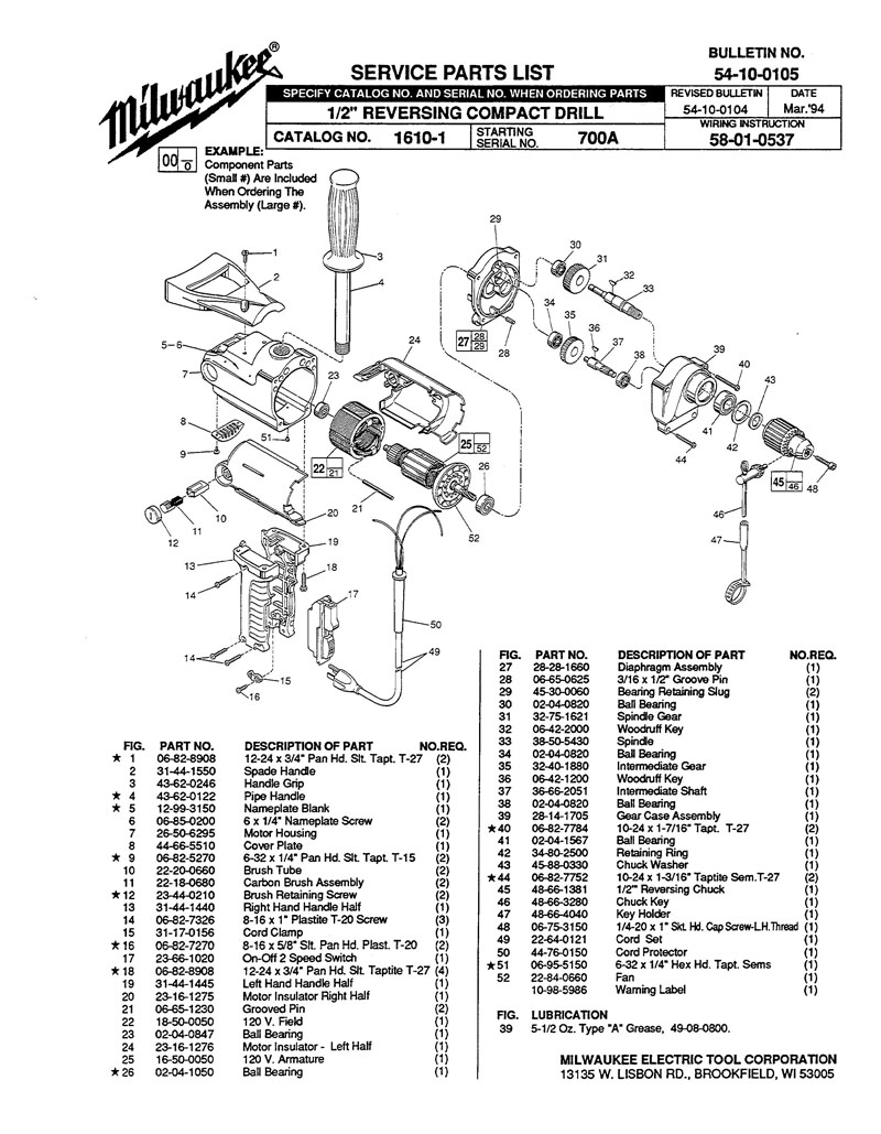 parts for 1610 1 ser 700a powerhouse distributing