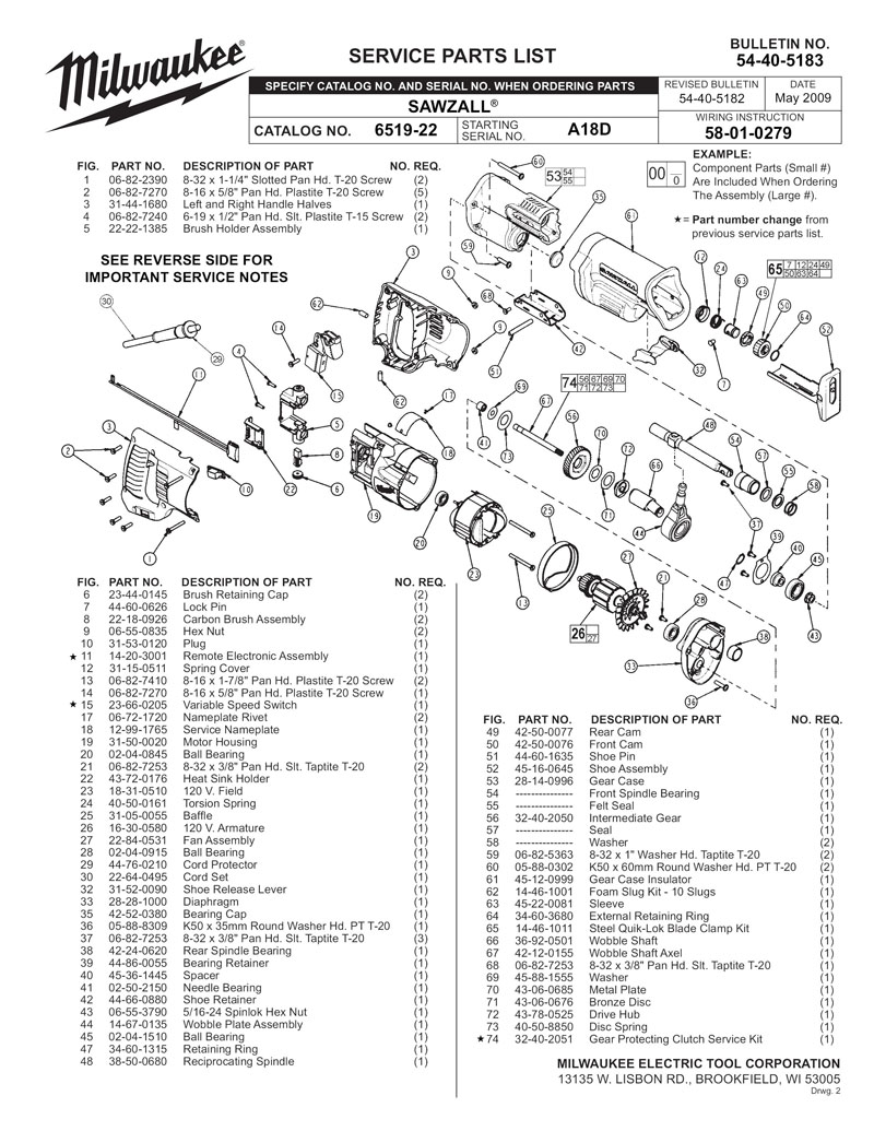 skil circular saw wiring diagram skil circular saw guide