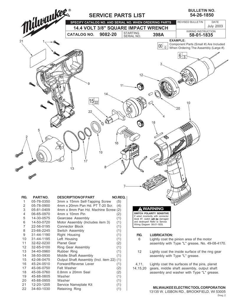 parts for 9082 20 ser 398a powerhouse distributing